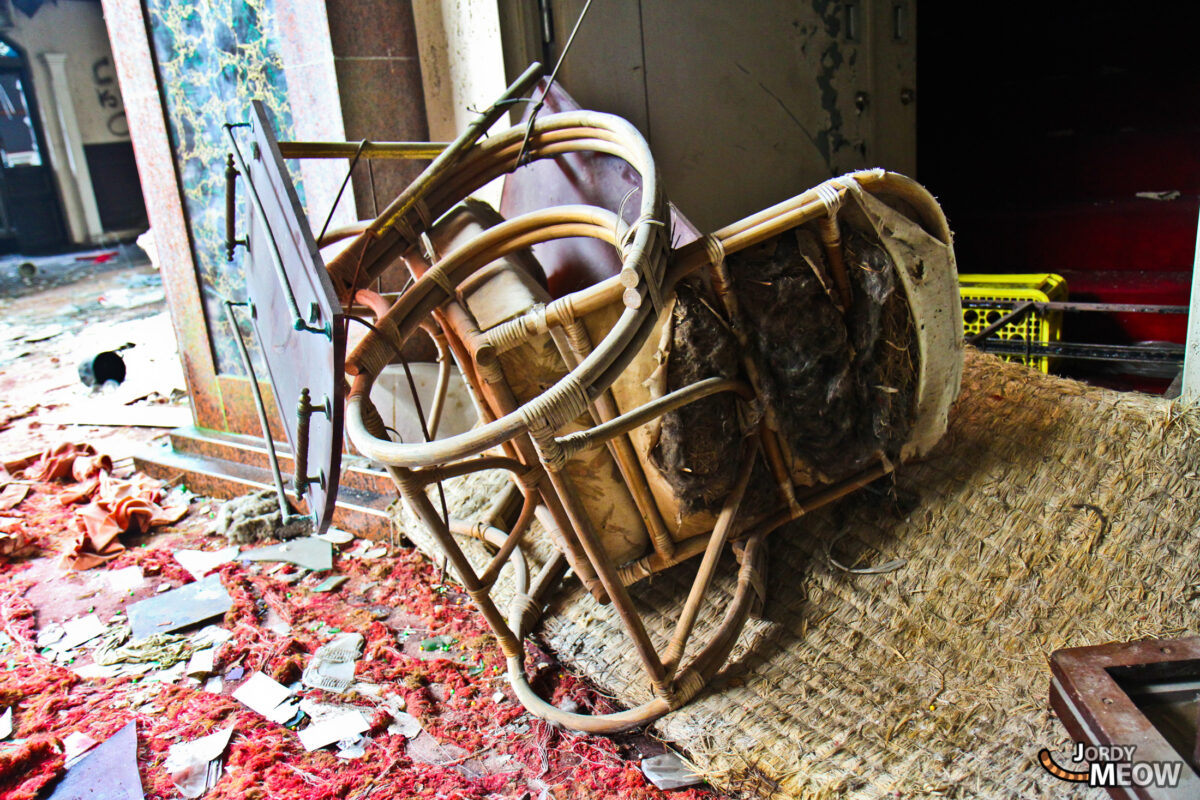 Soapland - Rocking Chair