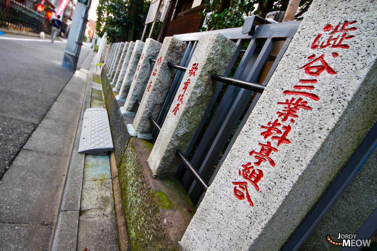 Ghost Story - Oiwa Temple II