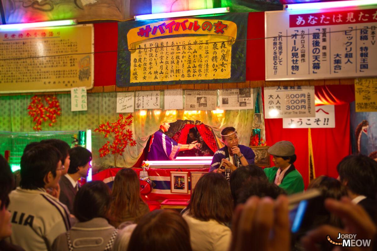 Ghost Tour - The Tokyo Freak Show