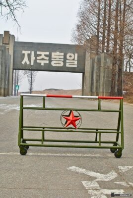 DMZ Access in North Korea