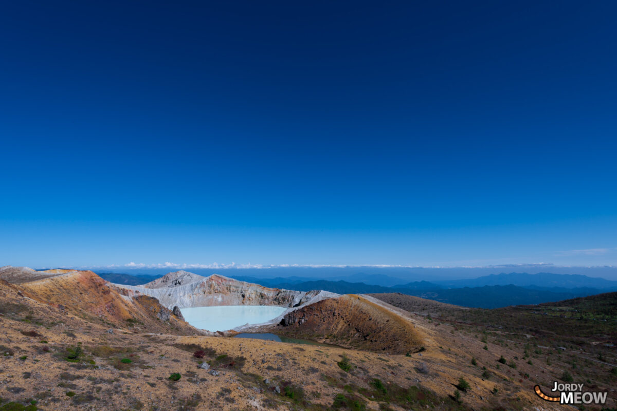 Yugama Crater Lake