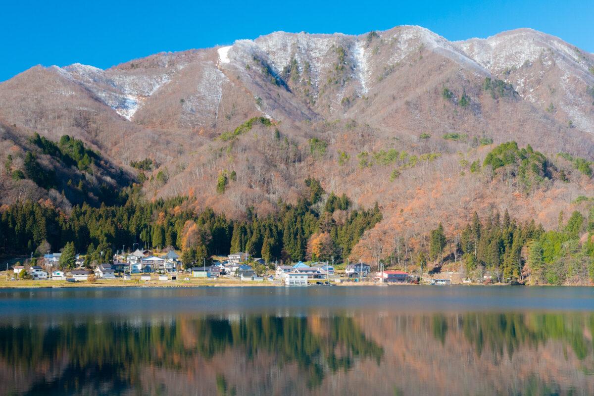 Kisaki Lake Village