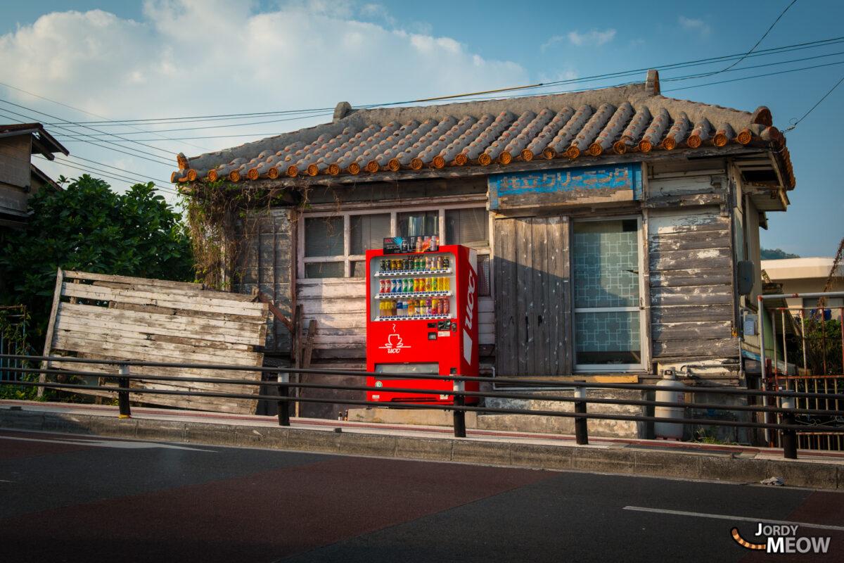 The Vending Machine and the Haikyo