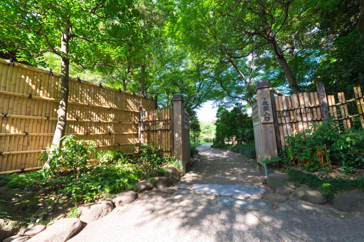 Koishikawa Korakuen Entrance
