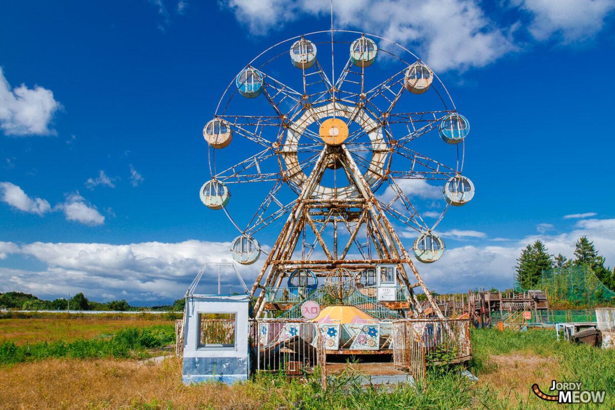 Ferris Wheel of Kejonuma Leisure Land
