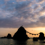 Meoto Iwa: The Wedded Rocks