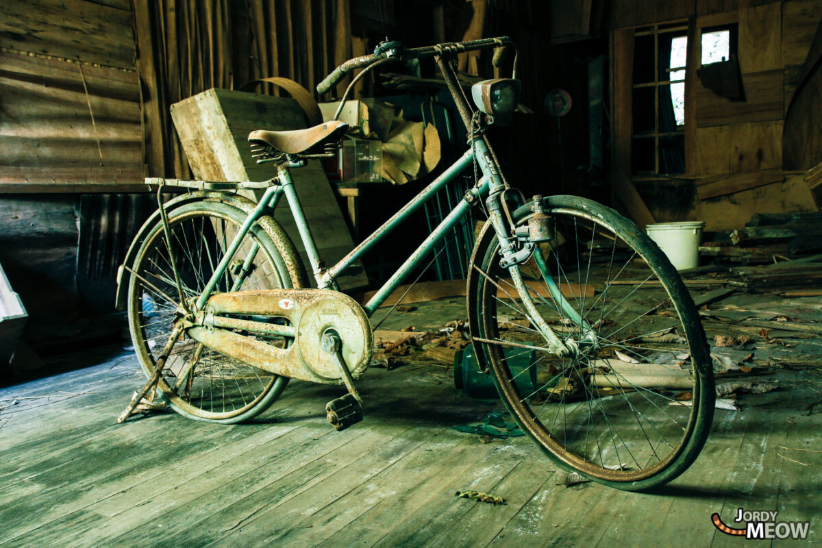 Tohoku Mine - Abandoned Bike