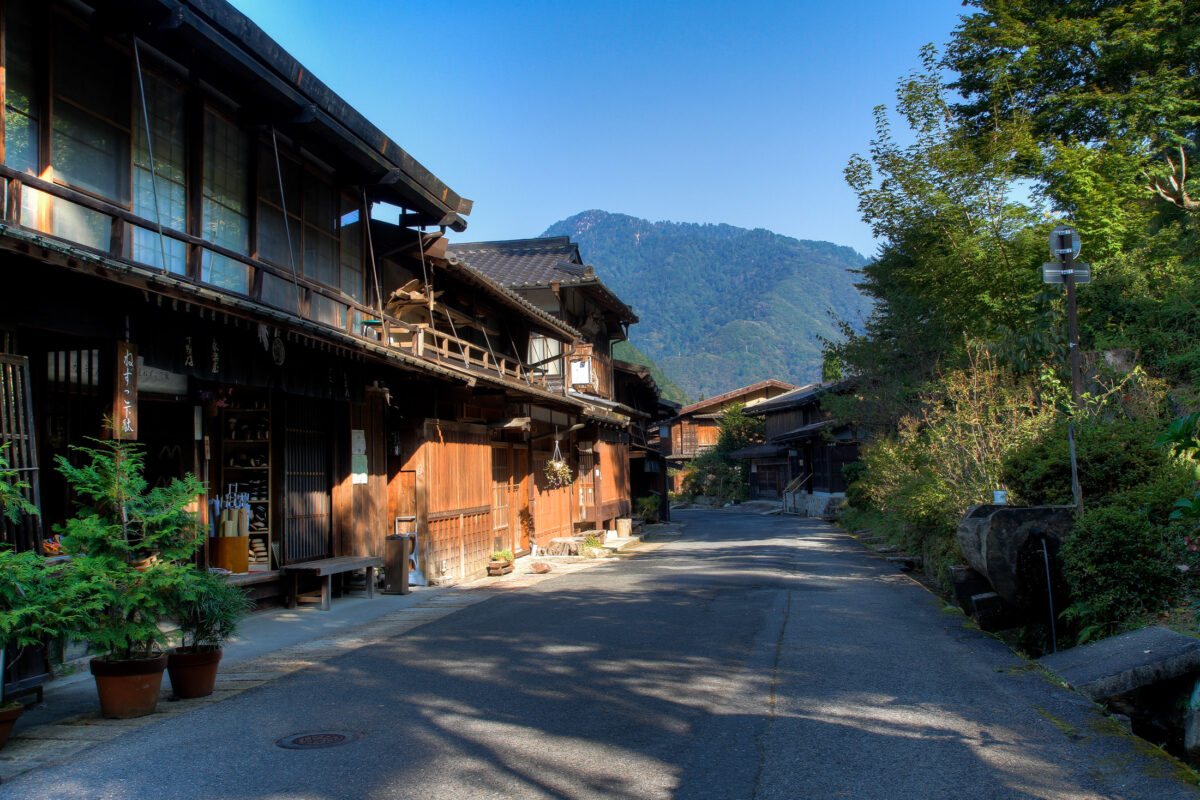 Tsumago - Kiso Valley - Welcome