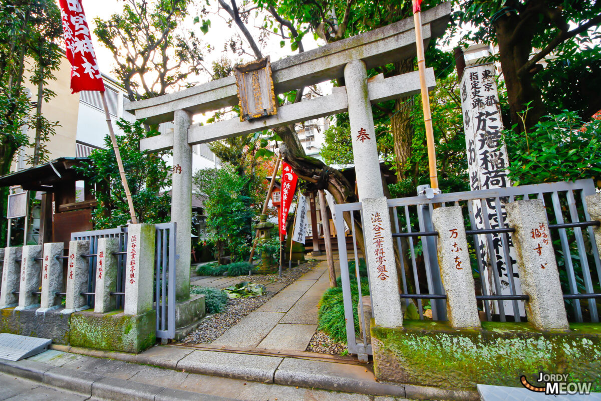 Oiwa-Inari Tamiya Shrine