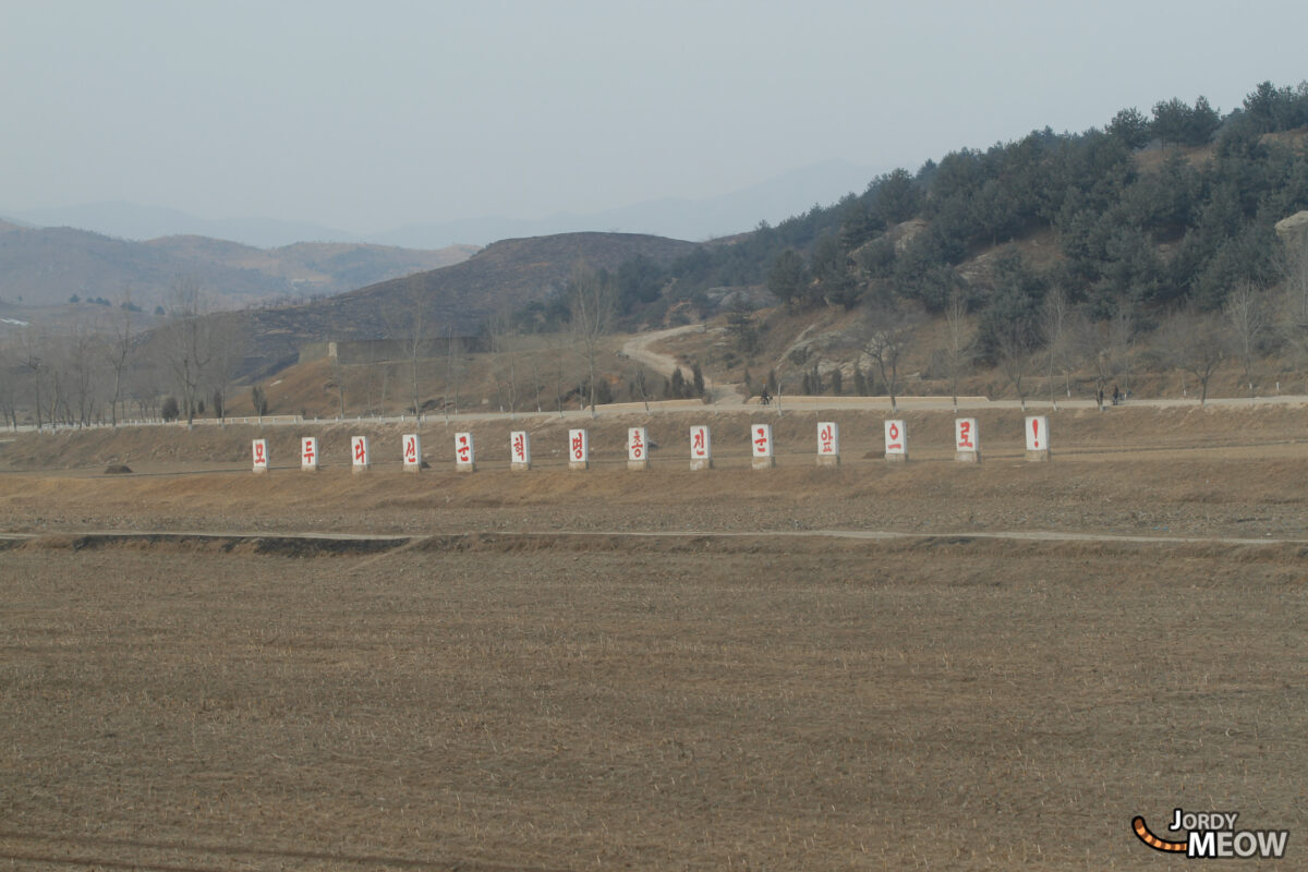 Countryside Slogan in North Korea