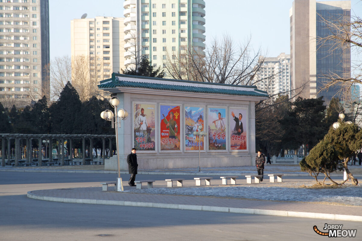 Movies Posters in Pyongyang