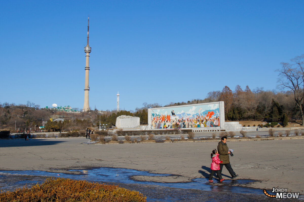 Radio Tower in Pyongyang