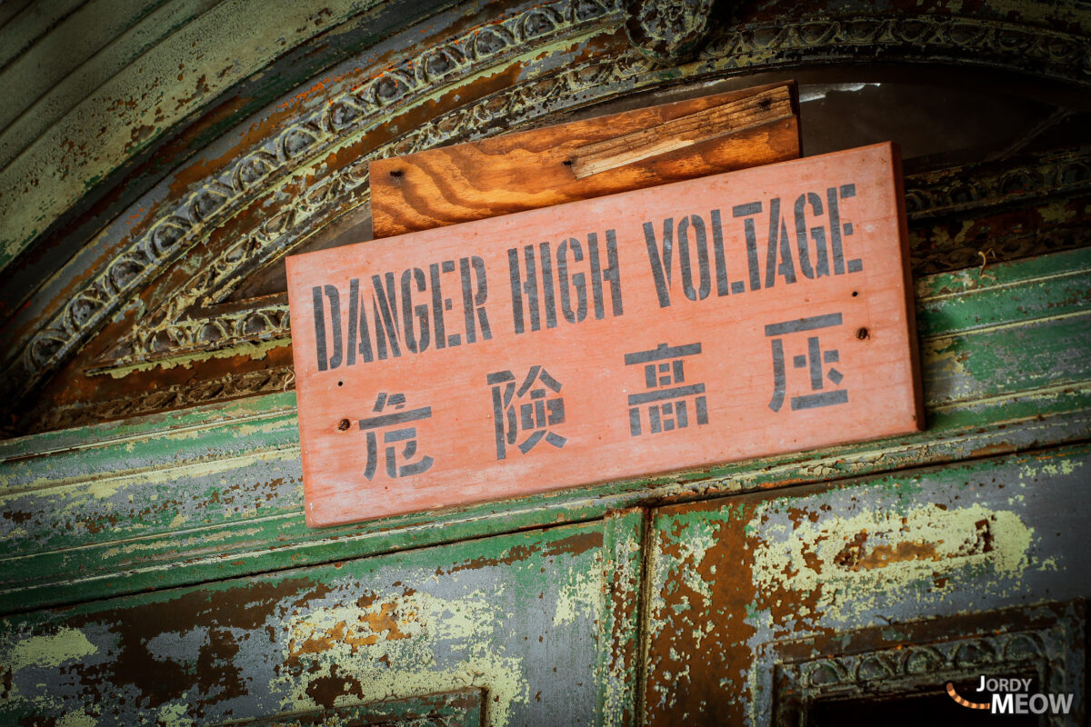 Danger High Voltage at the Negishi