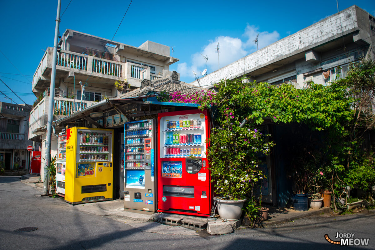 Naha Vending Machines