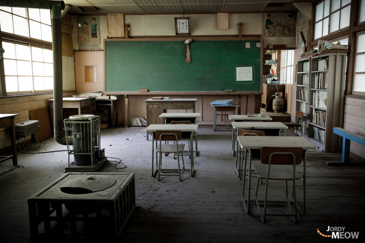 Old Japanese Classroom
